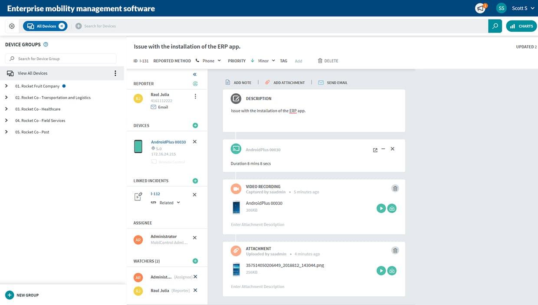 EMM Software Development